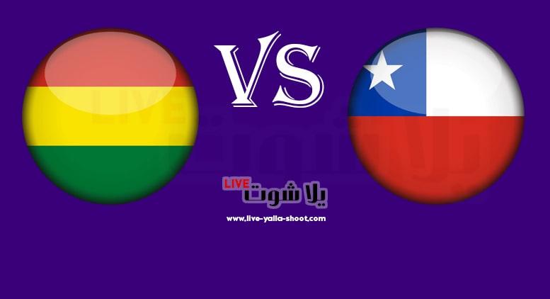 تشيلي وبوليفيا