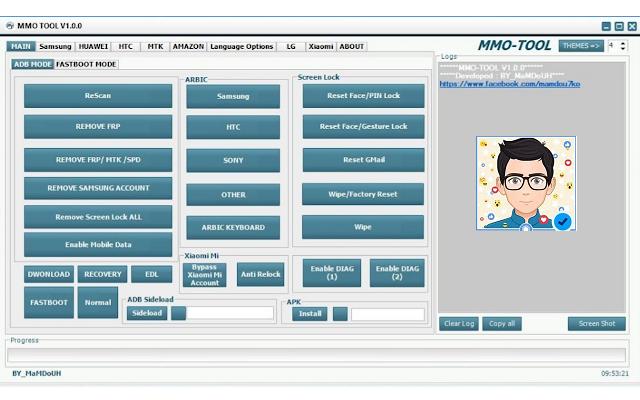 أداة MMO Tool الرائعة والمجانية