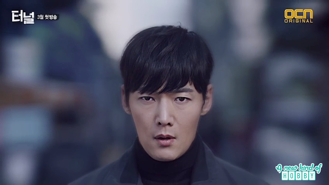 An Enthusiastic Detective Choi Jin Hyuk Stucked in Time Travel Fantasy 'Tunnel' - Drama 2017