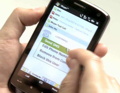 Islamic Reasoning | Islamic SMS… O sisters beware | Iftikhar Islam