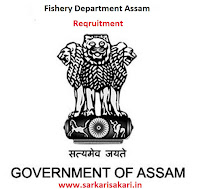 Fishery Department Assam Reqruitment