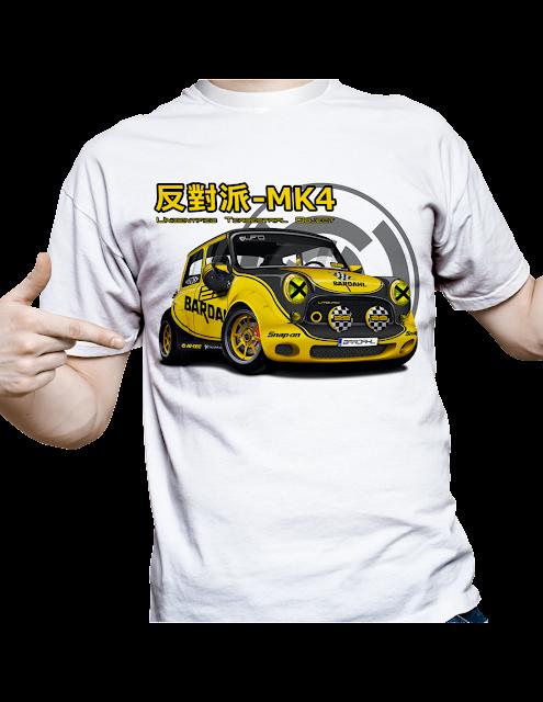 http://shop.uto-mk4.es/es/bardahl/10-118-bardahl-uto-shirt.html#/75-color_camiseta-blanco/78-talla_camiseta-m