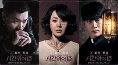 house of the disappeared sub indo download drakor house of the disappeared sub indo nonton film house of the disappeared house of the disappeared spoiler house of the disappeared sinopsis