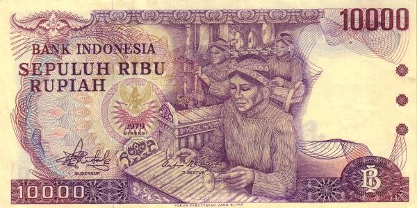 10 ribu rupiah 1980 depan