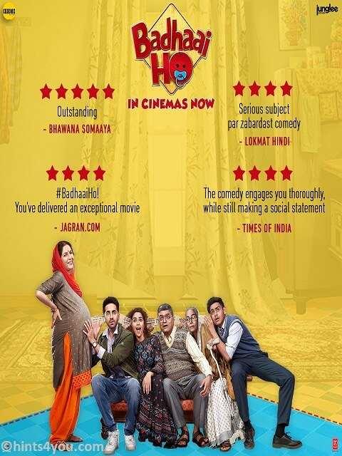 Story Of Badhaai Ho Movie: