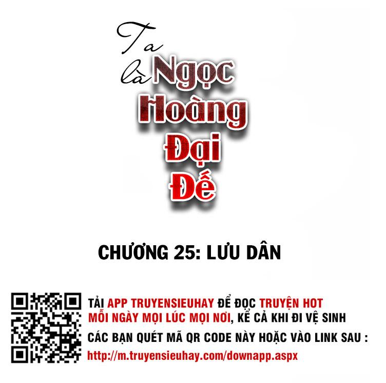 Ta Là Ngọc Hoàng Đại Đế chapter 25 video - Upload bởi - truyenmh.com