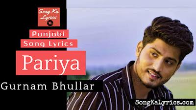 pariya-lyrics-gurnam