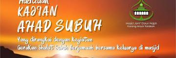 Hadirilah Kajian Ahad Subuh Bersama Ustadz Nurul Ashar di Masjid Jami Darun Najah Karang Anyar Tarakan