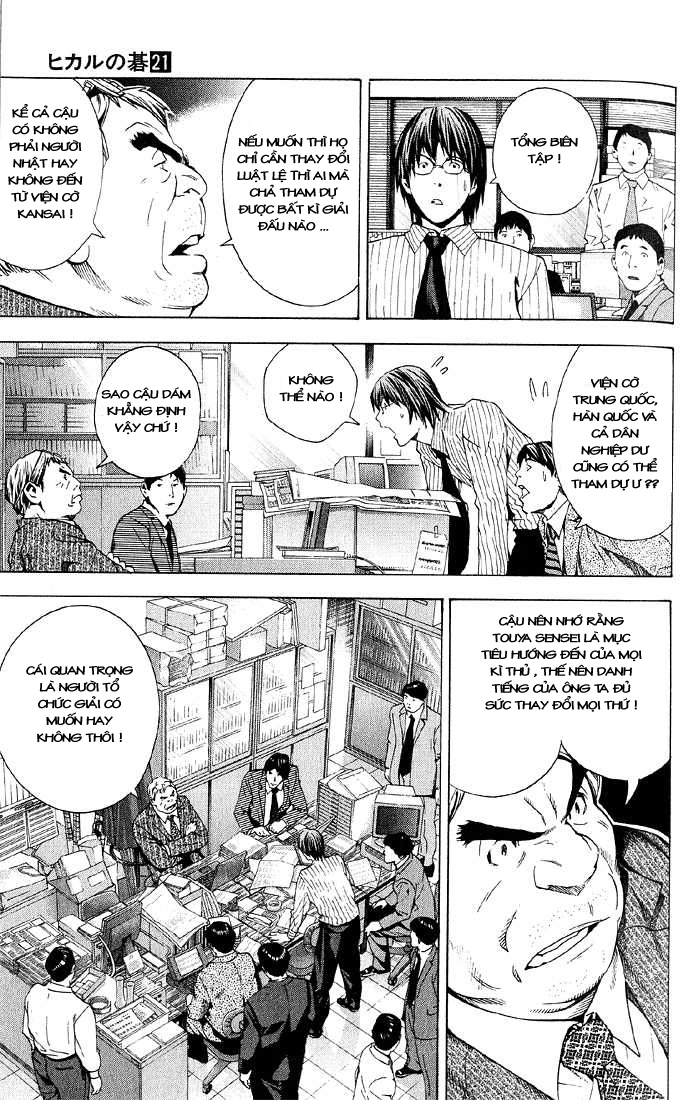 Hikaru No Go hikaru no go chap 169 trang 11