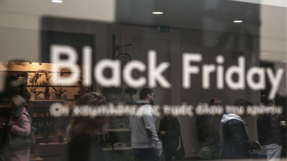 Σε ρυθμούς Black Friday η αγορά - Τι πρέπει να προσέχουμε