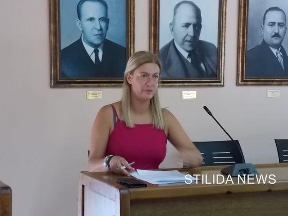 Στυλίδα: Εκλογή εκπροσώπων του Δ.Σ. Δήμου Στυλίδας στη Γενική Συνέλευση της ΠΕΔ Στερεάς