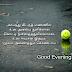 Good Evening Kavithai