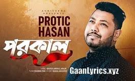 Porokal Protik Hasan
