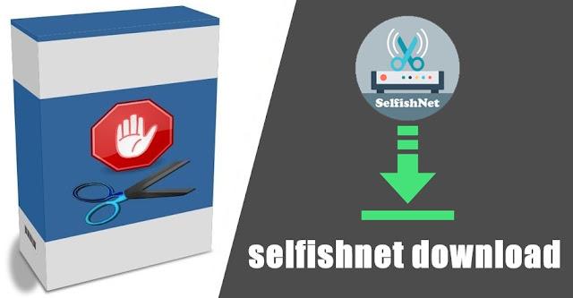 برنامج تقسيم سرعة النت على المشتركين myegy - selfishnet download