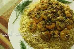 صينيه الرز بالروبيان المجفف