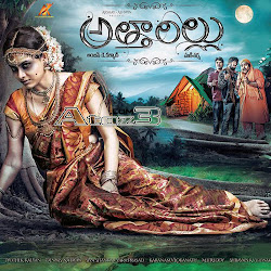 Attarillu,Attarillu Songs,Attarillu Movie Songs,Attarillu Mp3
