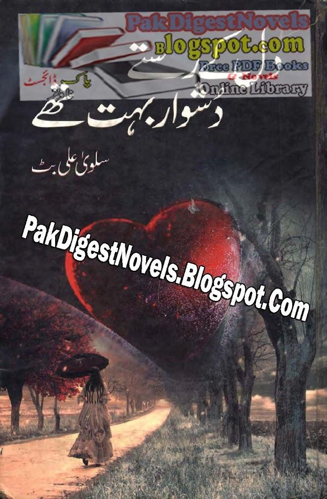 Dil Kay Raastay Dushwar Bohat Thay Novel By Salwa Ali Pdf Free Download