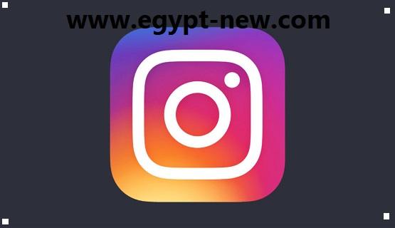يقوم Instagram بتدقيق حساباته للعثور على عملاء مظلمين واضطهاديين