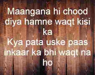 waqt shayari in hindi and english