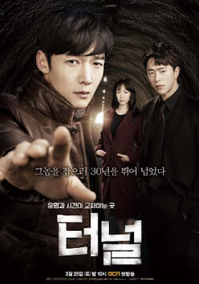Sinopsis Tunnel [Drama Korea] (2017)