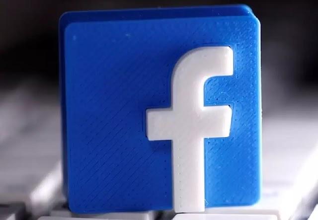 Facebook अगले हफ्ते तक बदल सकती है नाम! पढ़े पूरी खबर