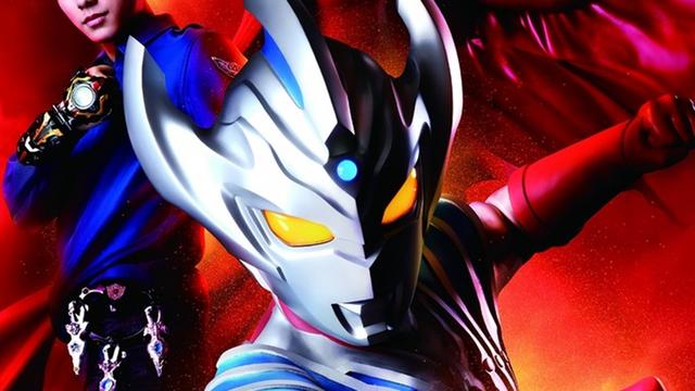 Tokutube - Ultraman Taiga Episódio 07