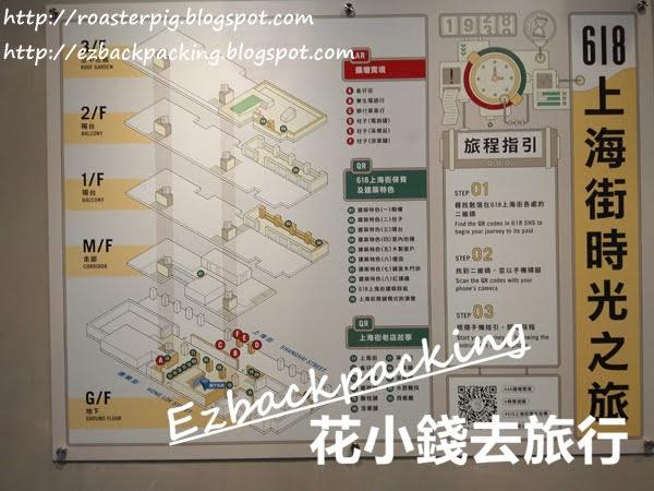 上海街168樓層圖