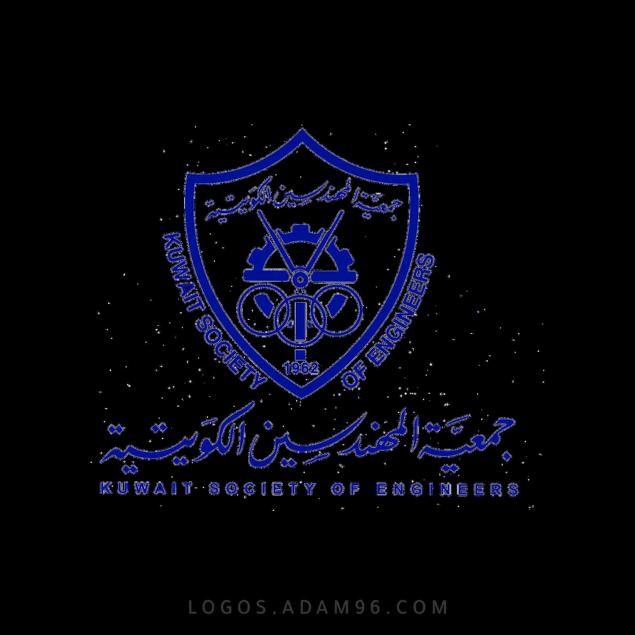 تحميل شعار جمعية المهندسين الكويتية لوجو رسمي بصيغة شفافة PNG