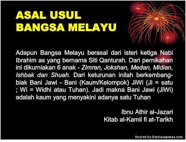 Bangsa Melayu Kedua Tertua Di Dunia?