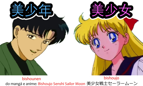 Exemplos de bishounen e bishoujo, Mamoru Chiba e Minako Aino de Bishoujo Senshi Sailor Moon