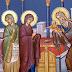 ΚΥΡΙΕ ΗΜΩΝ ΙΗΣΟΥ ΧΡΙΣΤΕ ΕΛΕΗΣΟΝ ΗΜΑΣ!!!Γιορτὴ Ὑπαπαντῆς τοῦ Χριστοῦ 2 Φεβρουαρίου!!!Ἡ ὑποδοχὴ τοῦ Κυρίου!!!