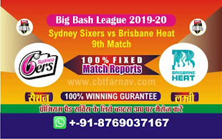 BRH vs SYS 9th Match BBL T20 Today Match Prediction Reports