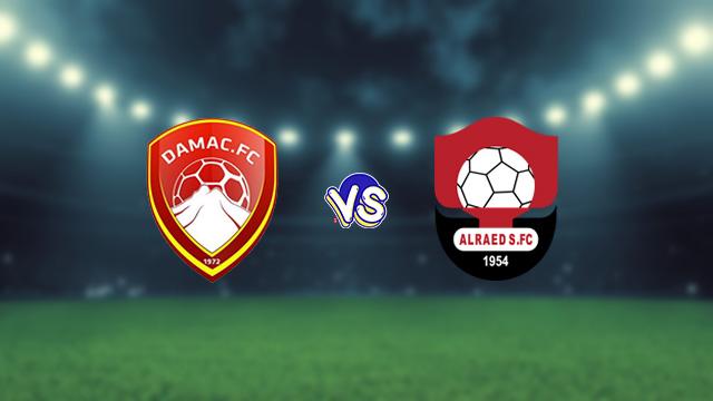 نتيجة مباراة الرائد وضمك اليوم 30-09-2021 في الدوري السعودي