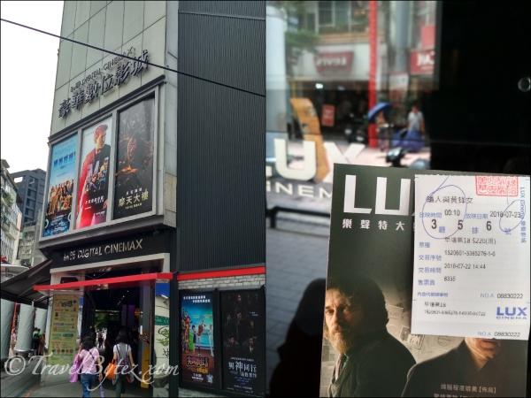 Ximending cinema