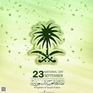 صور اليوم الوطني السعودي ١٤٤١