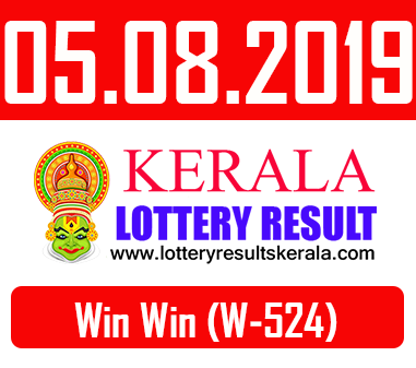 Kerala Lottery Guessing Pondicherry Group