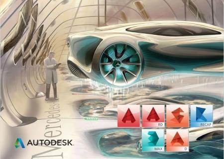 AutoCAD Design Suite Ultimate 2017 price