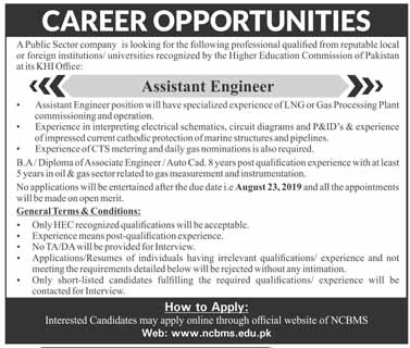 Jobs in Lahore for Assistant Engineer