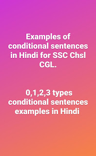 Conditional sentences examples in Hindi