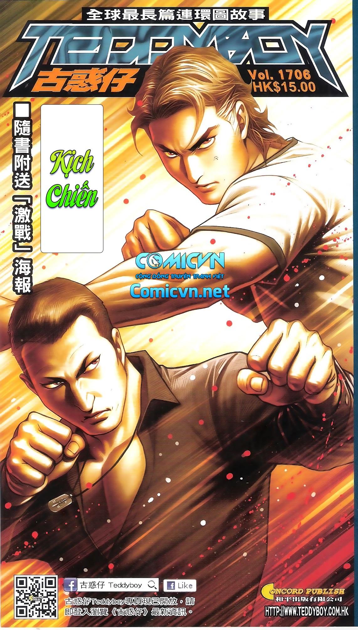 Người Trong Giang Hồ chapter 1706: kịch chiến trang 1