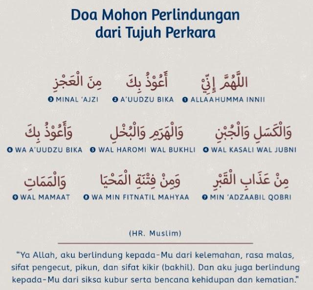 Doa mohon perlindungan dari 7 perkara