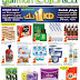 Gulfmart Kuwait - 1KD Offer