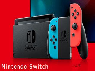 任天堂switch設定教學