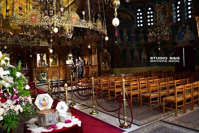Το νέο ΦΕΚ για τις εκκλησίες και τις Ιερές Μονές έως 9 Ιουλίου