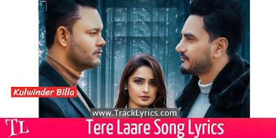 tere-laare-song-lyrics