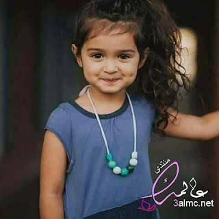 صور اطفال بنات حلوين 2020