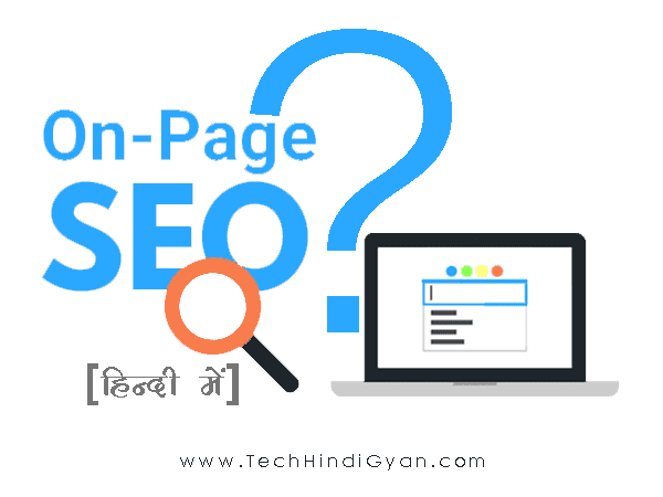 On Page SEO क्या हैं और Implement कैसे करें? Post और Page को Fully Optimize करने के Top 10 Tips