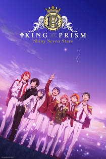 Anime King of Prism: Shiny Seven Stars Legendado
