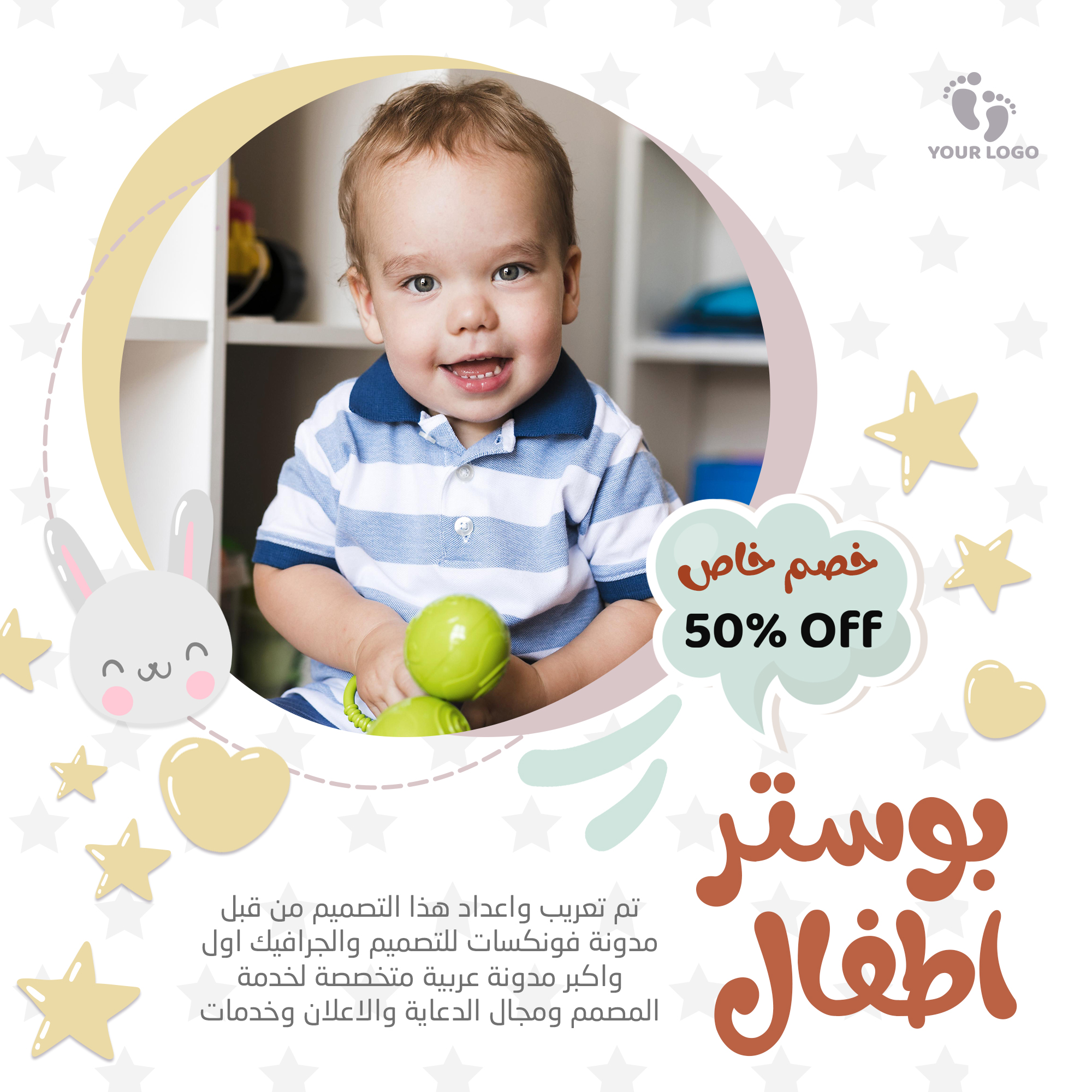 Download social media designs for children and sell baby products PSD
