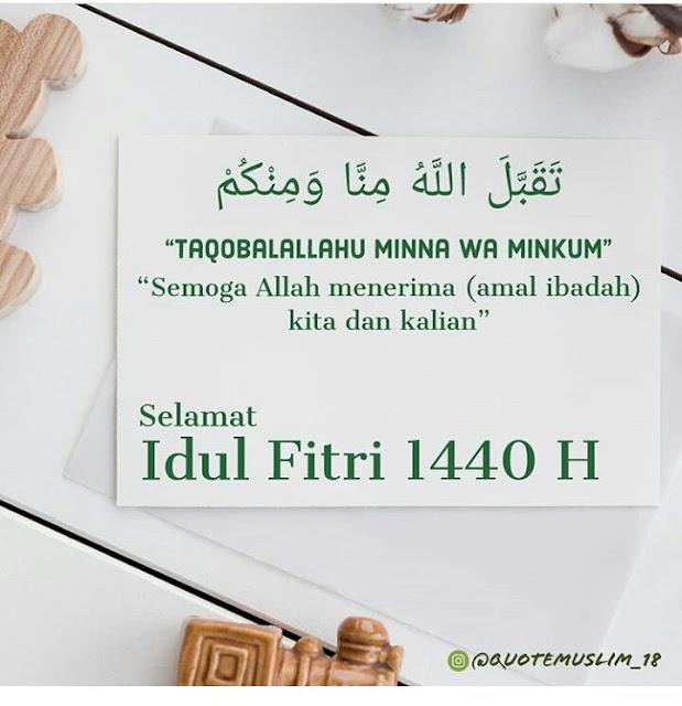 Selamat Hari Raya Idul Fitri Sahabat Blogger